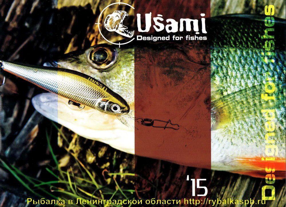 воблеры for fishermen каталог